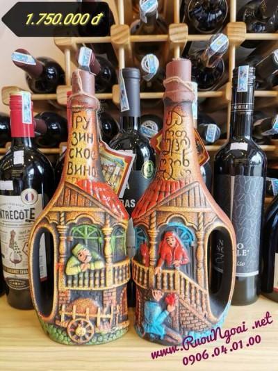 Rượu vang Georgia Reb Wines S09
